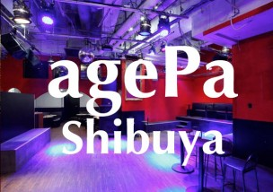 agepa-shibuya