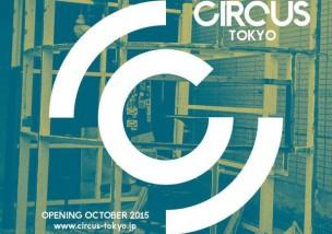 circus-tokyo