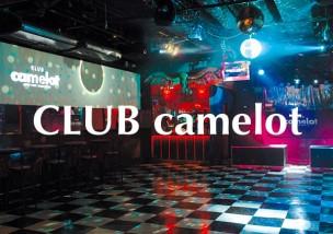 club-camelot