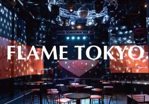flame-tokyo