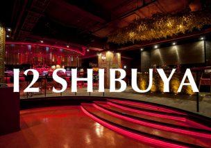 i2-shibuya
