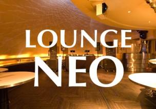 lounge-neo