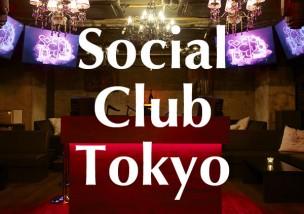 social-club-tokyo