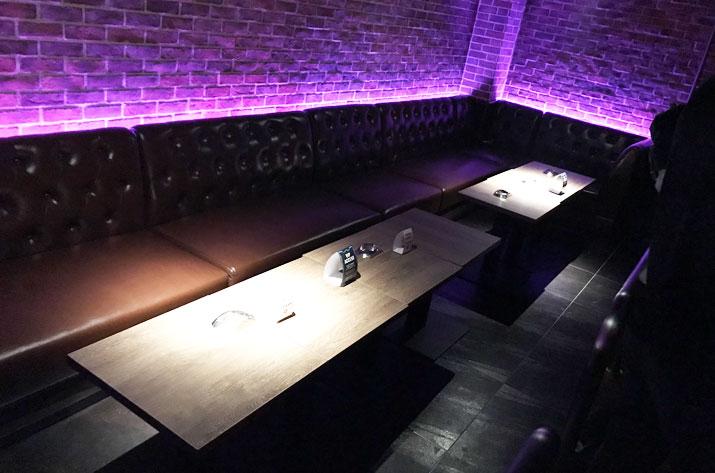 bar-meteo-vip