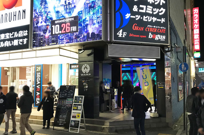 warp-shinjuku-entrance